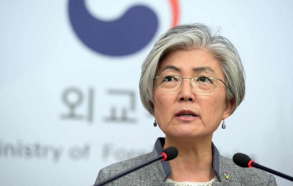 韓国 終了